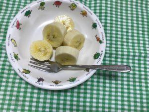 息子が食べたバナナは、これ。