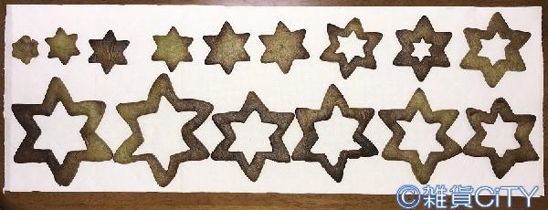 クリスマス クッキー ツリー 全材料